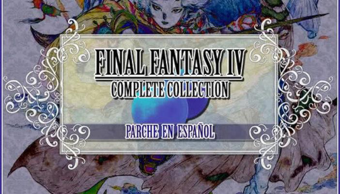 ffivcomplete_collection